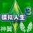 模拟人生3破解版中文无限金币v1.0.0 最新版