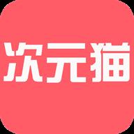 次元猫小说手机版v1.7.0 最新版