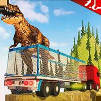 恐龙城市战场破解版v1.1 最新版