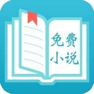 追书免费小说大全旧版v1.0.1 去升级版