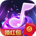 猜歌之王2.0红包版v2.0 安卓版