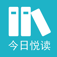 今日悦读app免费版v1.0.0 无广告版