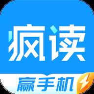 疯读极速版免费领手机版v1.0.6.4 福利版