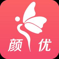 颜优美妆app最新版v1.0 手机版