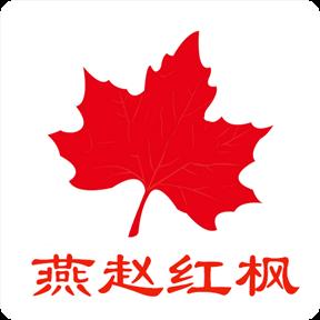 河北省委老干部局燕赵红枫app官方版v1.0.20 安卓版