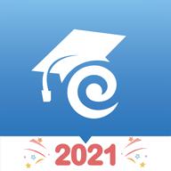 考研上岸英语app考研2021英语大纲v1.5.4 安卓版