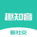 趣知音app声音交友平台v1.1 手机版