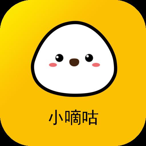 小嘀咕在线观看app最新版v8.7.2 免费版