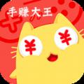 旺宝兼职赚钱app安卓版v1.0 红包版