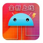 电工百宝箱app全新上线v2.0 安卓版