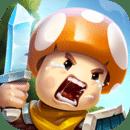 蘑菇战争2破解版v1.0.0 安卓版