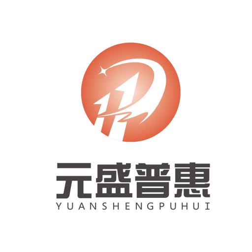 内蒙古元盛普惠app安卓版v4.0.0 最新版