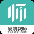 展鸿教师招聘题库app最新版v1.0.0 免费版