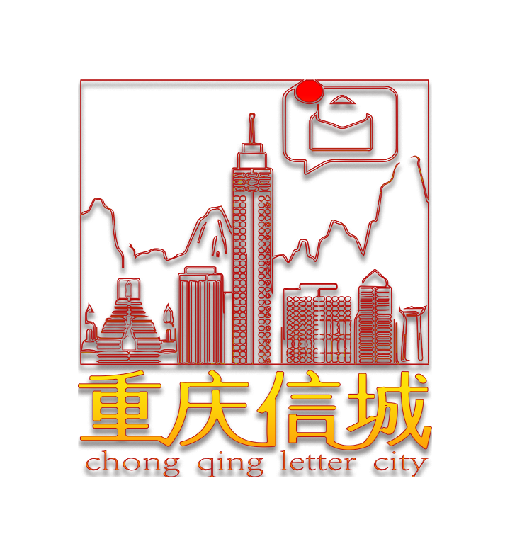 重庆信城app安卓版v2.0 最新版