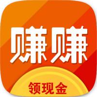 臣攸赚阅读赚钱app安卓版v1.1 红包版