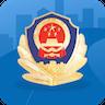河北交警在线违章查询v1.0.2 最新版