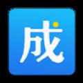 成教管家考试app免费版v1.0.5 最新版