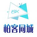 柏客同城app莎车本地生活服务v7.4.0 最新版