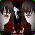 异常感染破解版无限血v1.20 最新版