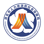 茂名人社局app最新版v2.0.9 安卓版