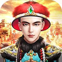 江山美人亲王篇v1.0 免费版