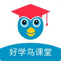 好学鸟课堂app安卓版v1.0.0 最新版