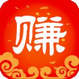 微安手赚网app赚钱版v 1.0 红包版