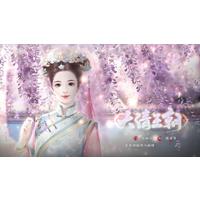 皇帝之大清王朝破解版金手指2021v1.0.0 最新版