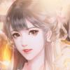 帝女风流橙光破解版v1.0 无限鲜花版