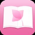 水仙小说免费阅读app最新版v1.1.6 免费版