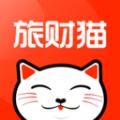 旅财猫分享赚钱app安卓版v0.0.25 福利版