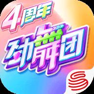 劲舞团手游网易版本v2.9.0 最新版