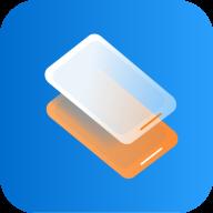 橘子远程app安卓版v1.0 手机版