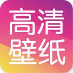 主题商店免费版字体appv1.0.3 最新版