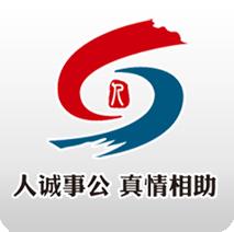青岛智慧人社个人查询app最新版v1.14 安卓版