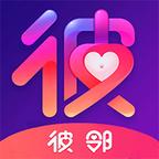 彼邻交友app安卓版v2.0.40 最新版