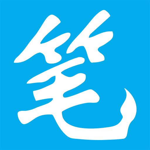 笔锋阅读app破解版v1.0.0 vip版