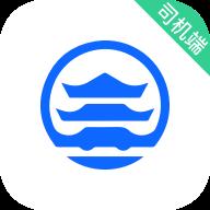 惠州出租司机端app手机版v4.40.5.0022 安卓版