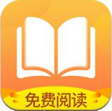 小说亭app安卓版v1.83 手机版