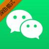 微信表情翻译成汉字软件最新版v7.0.20 安卓版
