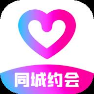 恋否同城视频相亲app安卓版v1.8.2 手机版