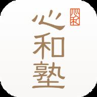 心和塾app技能教育培训平台v1.0 安卓版