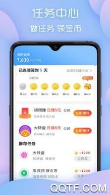 计百步走路赚钱app最新版