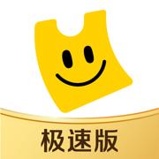 美团优选极速版v6.19.20 安卓版