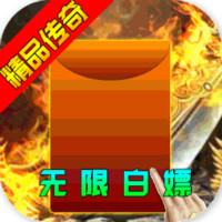 雄霸武神破解版v1.0.1 最新版