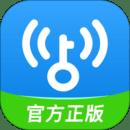 WiFi万能钥匙纯净显密码版v4.6.19 国际版