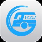 运城掌上公交查询系统app官方版v3.0.0 安卓版