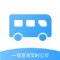 旅行公交查询app安卓版v1.0.0 手机版