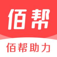 佰帮兼职赚钱app安卓版v1.0.0 手机版