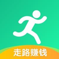 抖音走路赚钱1万步10元appv2.0.0 最新版